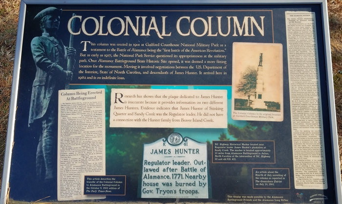 Colonial Column Marker Image Two